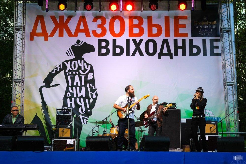 Серия концертов «Джазовые выходные» 2019