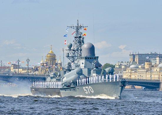 Военно-морской парад вСанкт-Петербурге 9 мая 2020