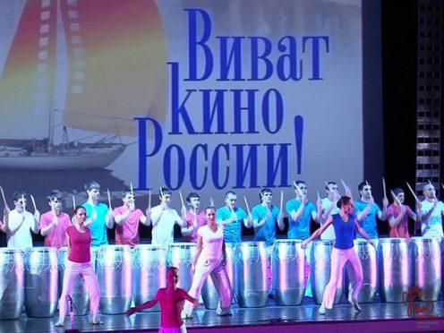 XXV Всероссийский кинофестиваль «Виват кино России!»