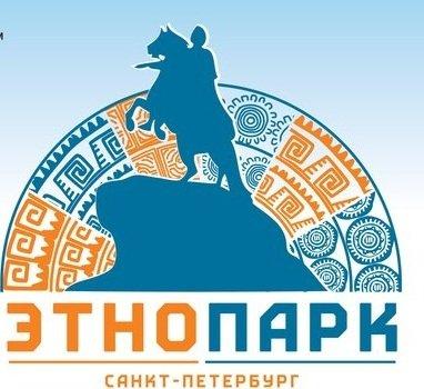 Выставка «Этнопарк»