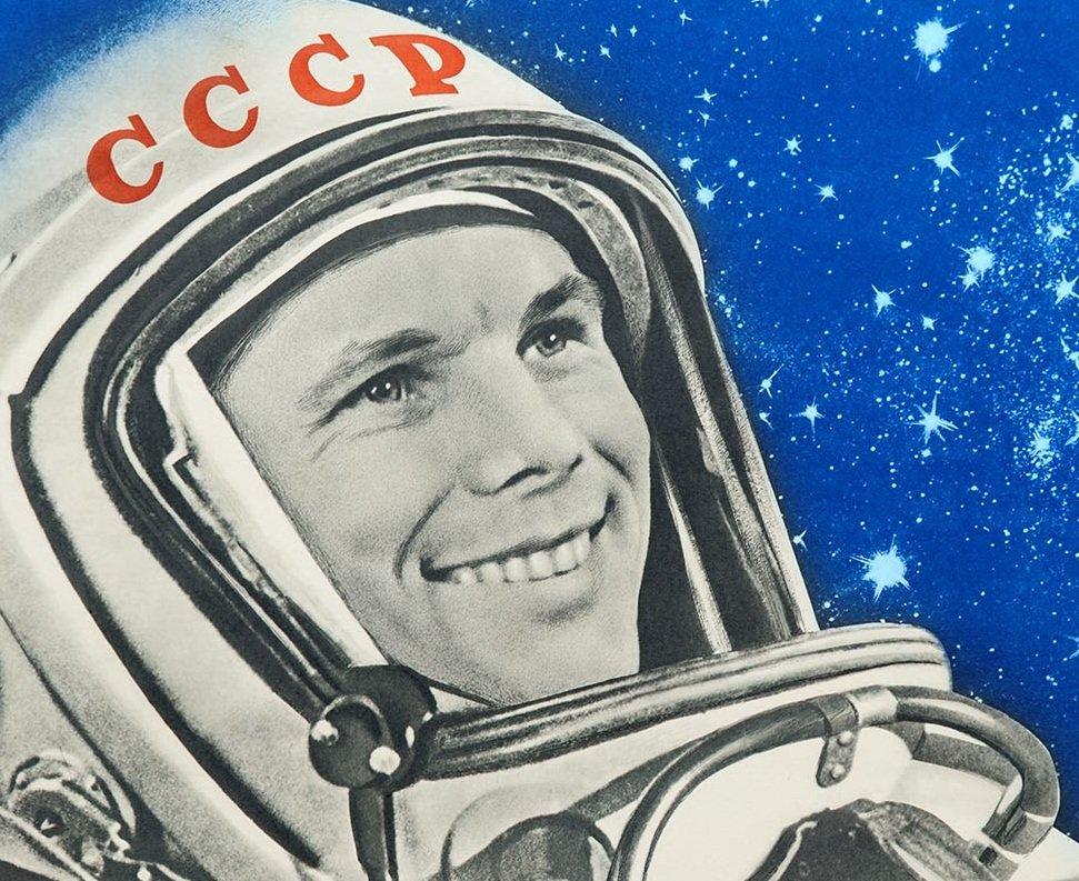 Выставка «Космос эпохи СССР»