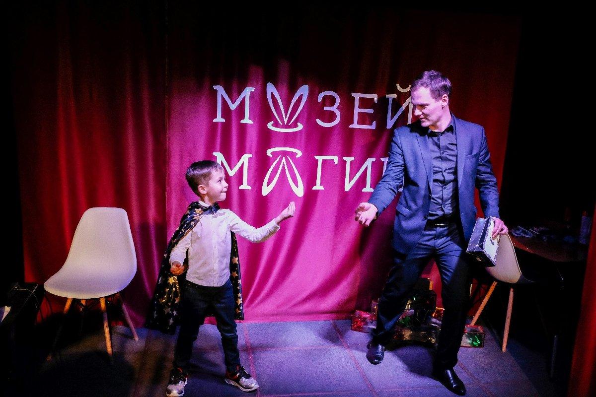Шоу фокусников ибесплатные экскурсии вМузее Магии