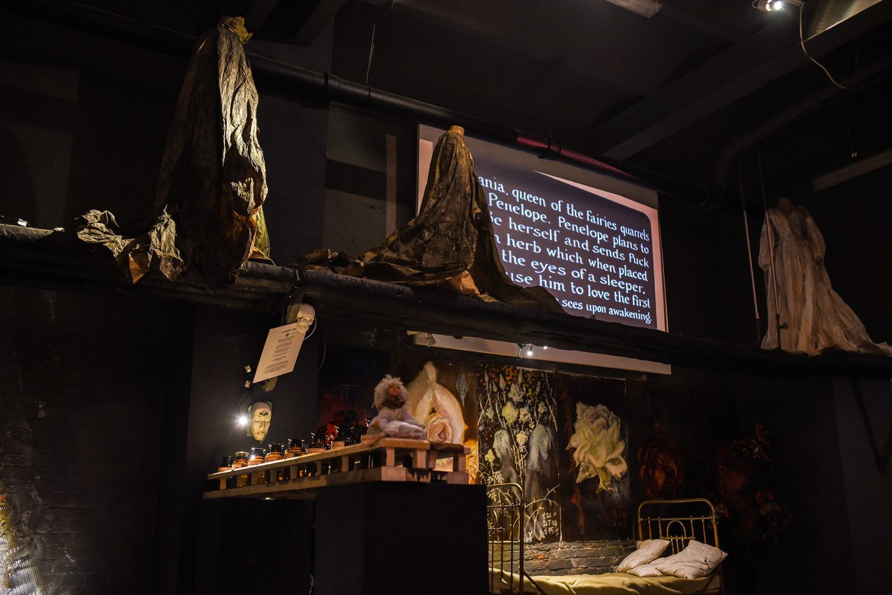 Выставка-аллюзия «Шекспир-Тайна-400»