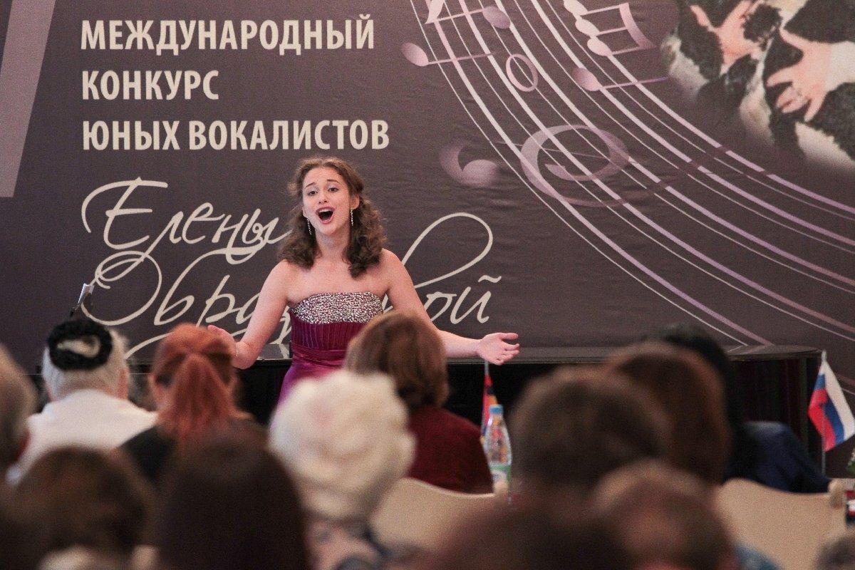 VII Международный Конкурс юных вокалистов Елены Образцовой