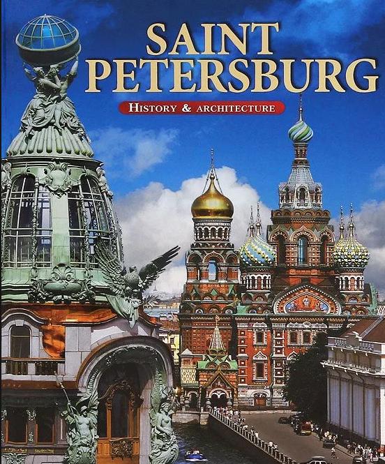 Выставка «Новые книги оПетербурге»