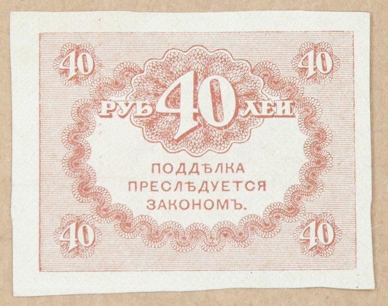 Выставка «Поэма Александра Блока «Двенадцать» иВеликий Октябрь»