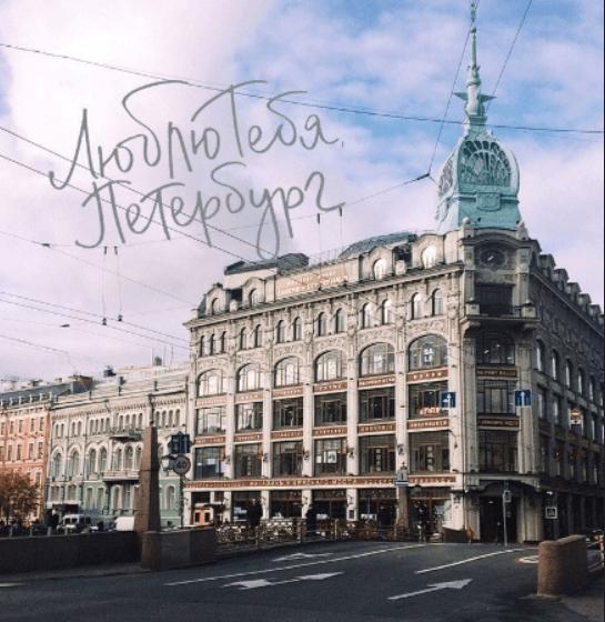 Топ–10 интересных событий вСанкт-Петербурге навыходные 21 и22 марта 2020
