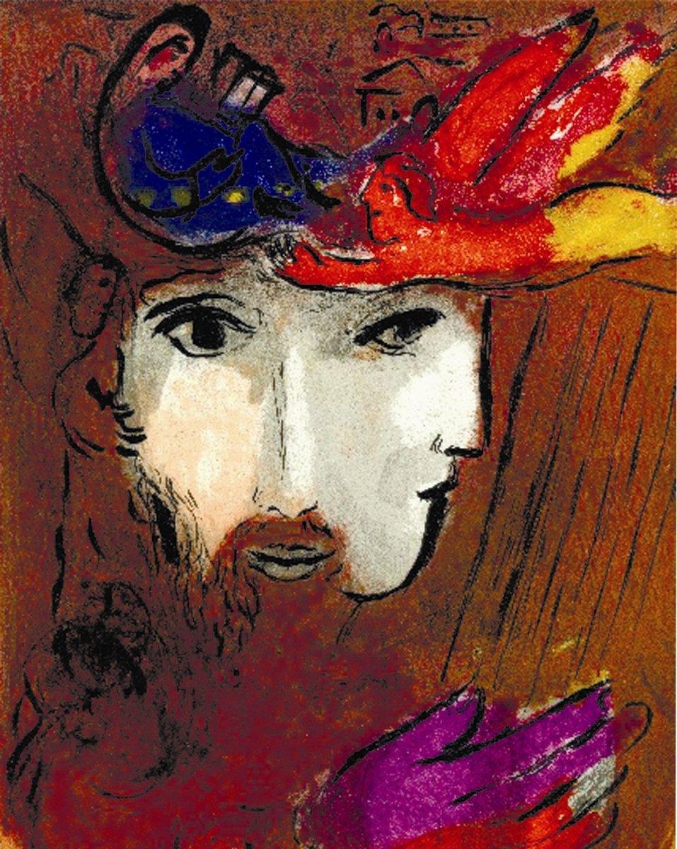 Выставка работ Марка Шагала «La Bible»