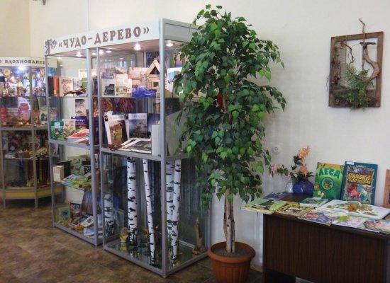 Выставка «Чудо-дерево»