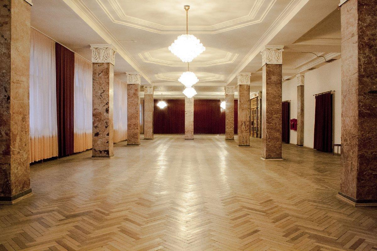 Дворец Культуры имени С. М. Кирова