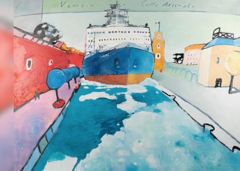 Выставка «Солнце, море, ледокол»