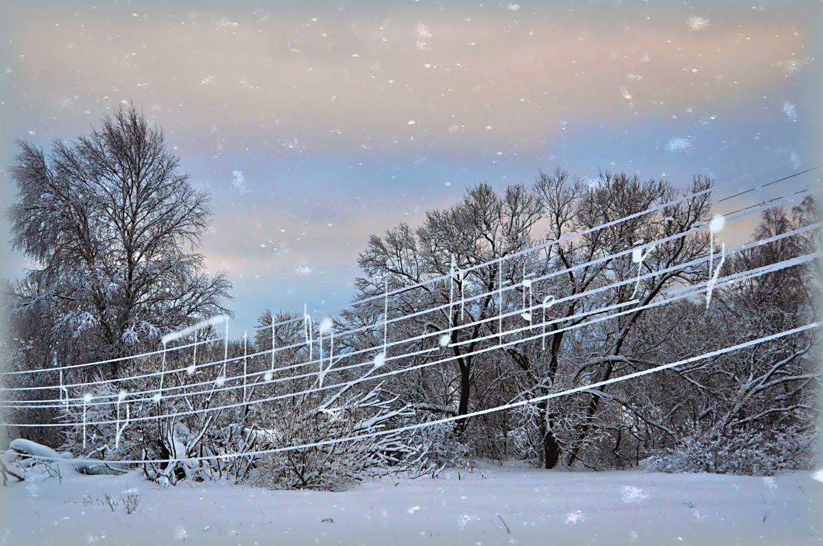 Концерт «Зима Близко. Классика назимнюю тему»