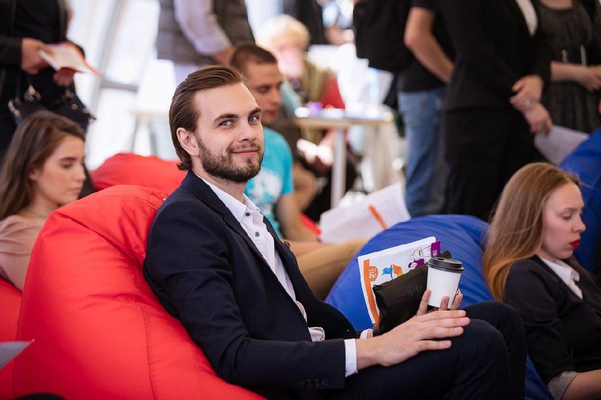 Молодежный карьерный форум вСанкт-Петербурге 2019