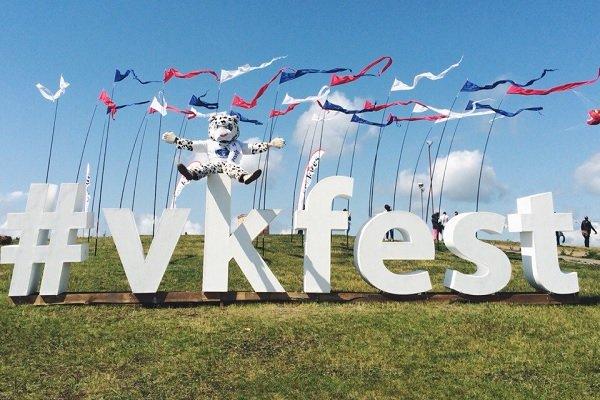 Фестиваль VKFest–2019