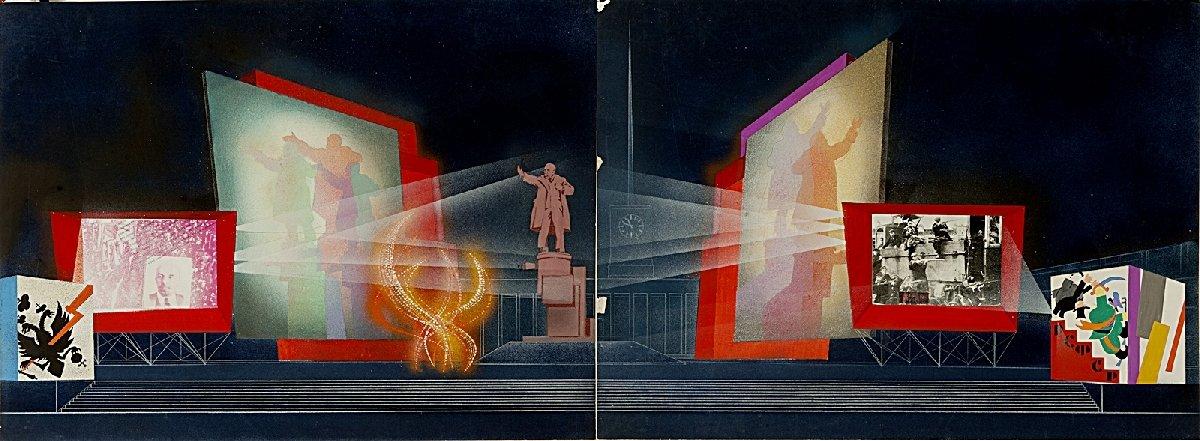 Выставка «Праздничное оформление Петрограда—Ленинграда 1918–1987»