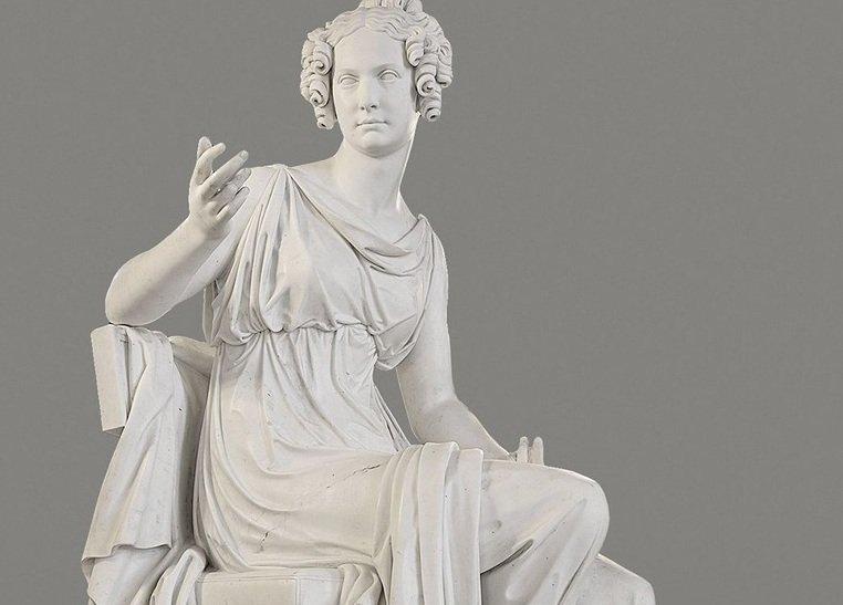 Выставка «Создания руки, резцом вооруженной»