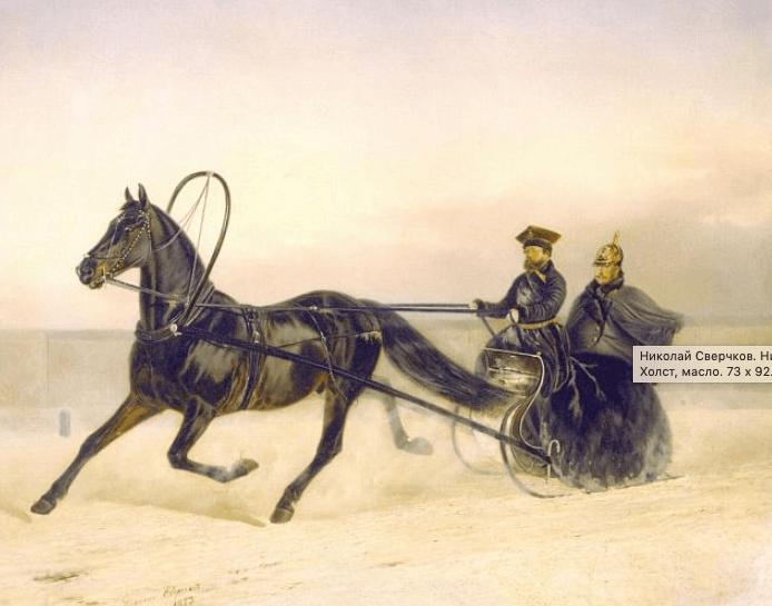 Выставка «Император Николай I»
