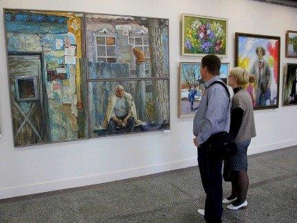Выставка «Осень-2020»