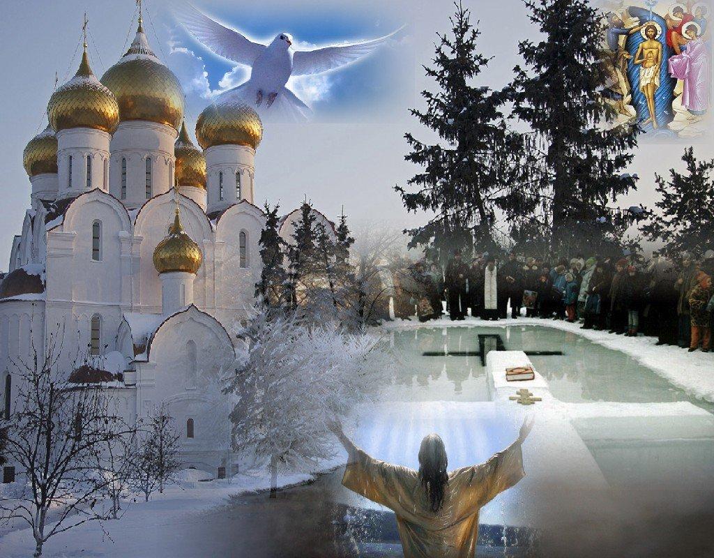 Праздник Крещения вСанкт-Петербурге 2019