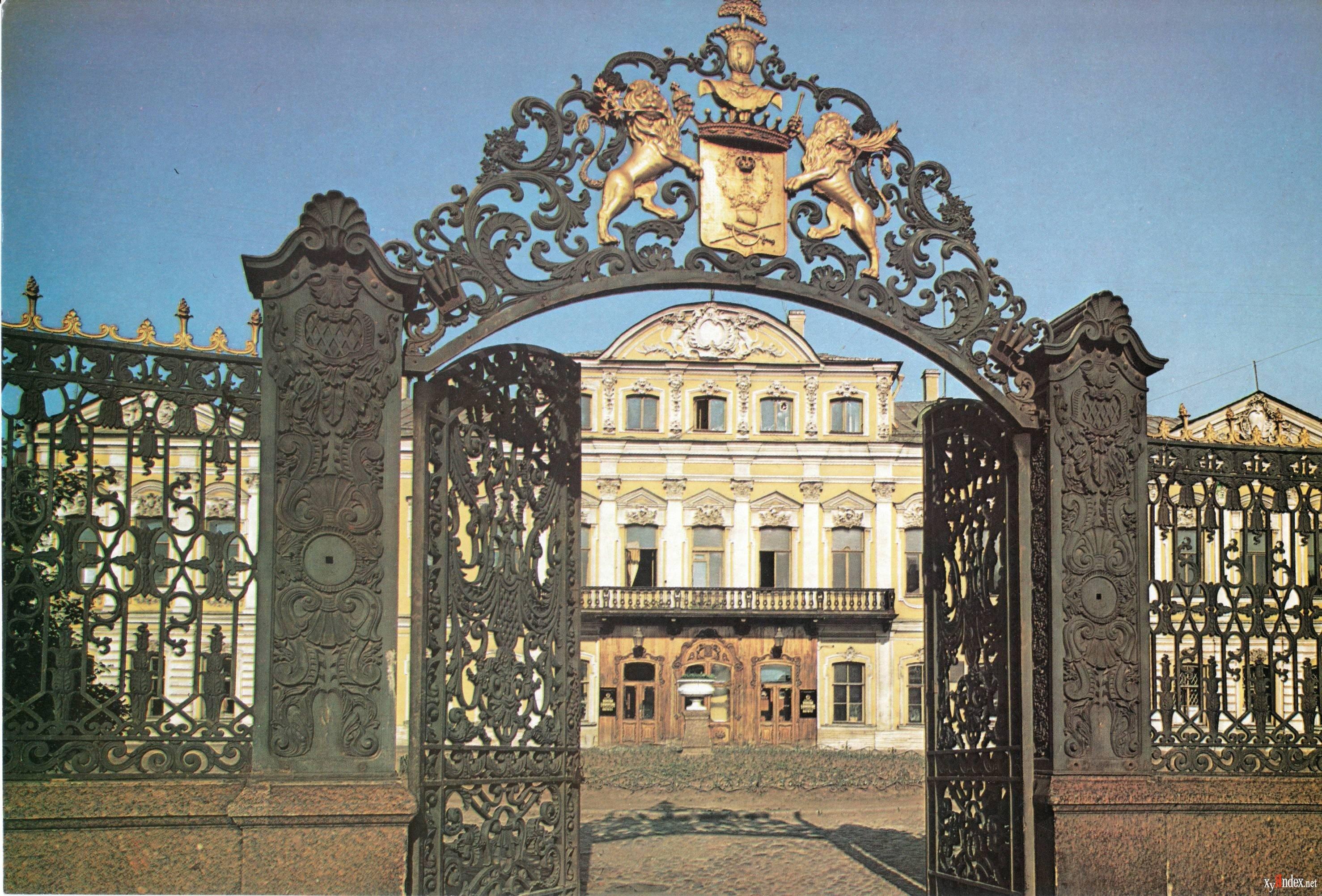 Музей театрального имузыкального искусства