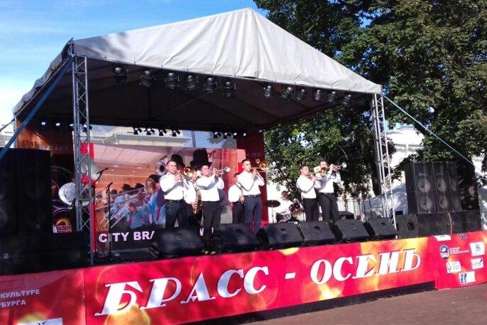 Фестиваль «Брасс-Осень» 2018