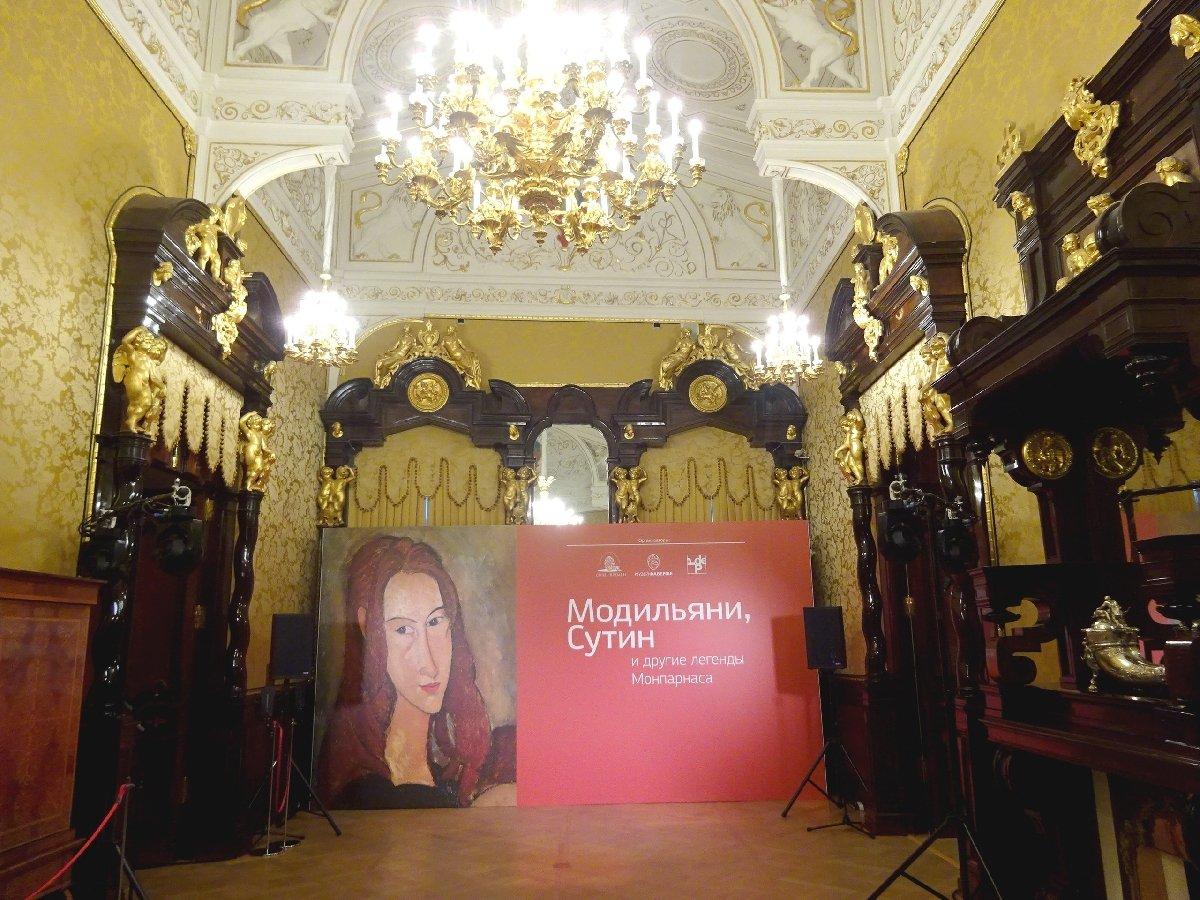 Выставка «Модильяни, Сутин идругие легенды Монпарнаса»