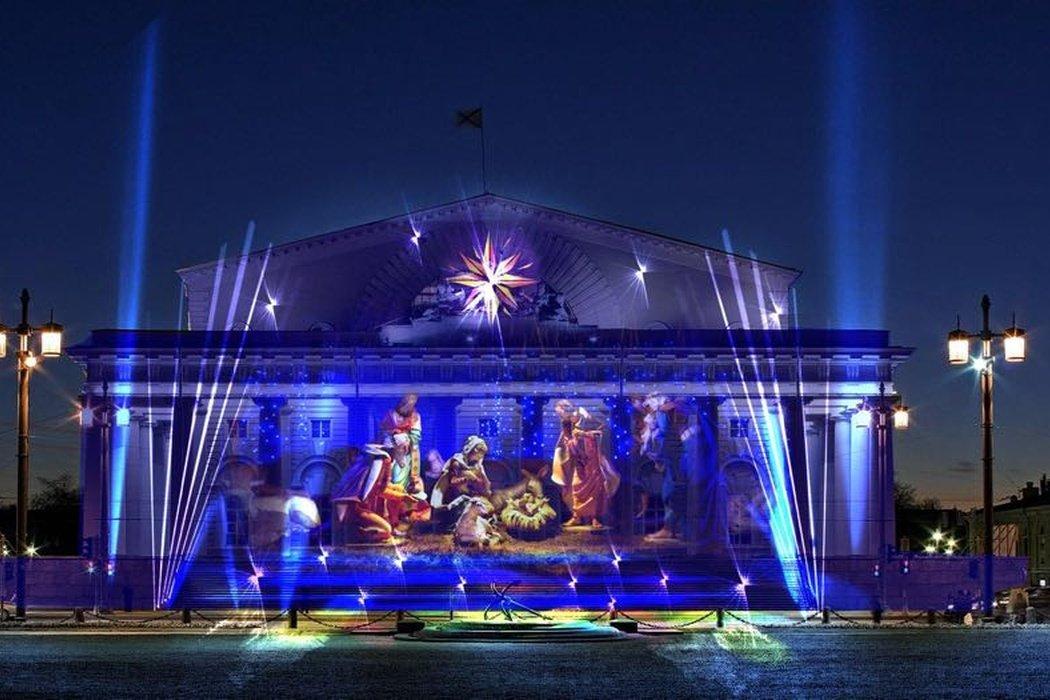 Фестиваль огня «Рождественская звезда» 2019