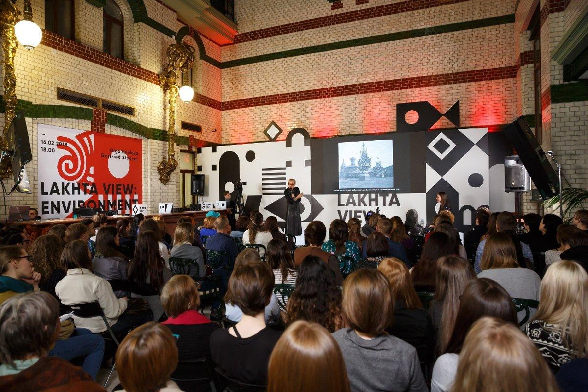 Международный проект Lakhta View: Человек