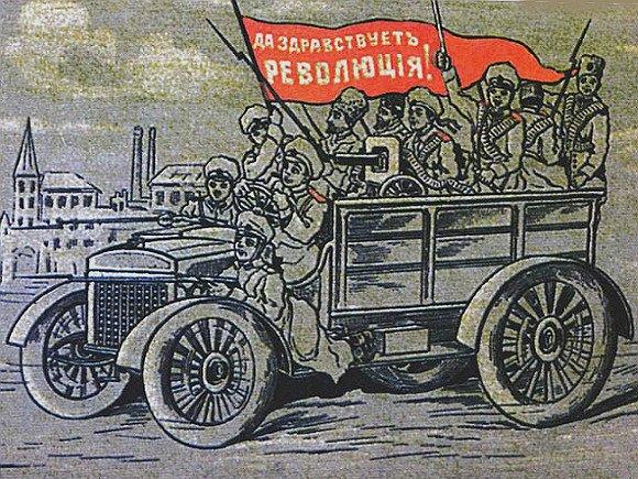 Выставка «Октябрем потеатру: 1917— 1927»