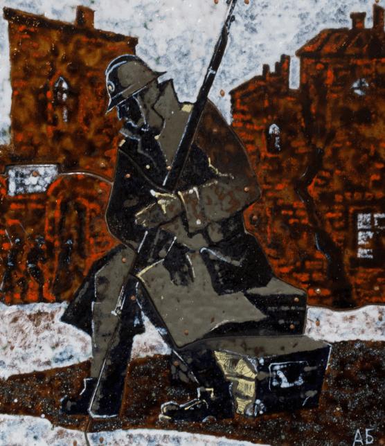 Выставка «Первая мировая война»