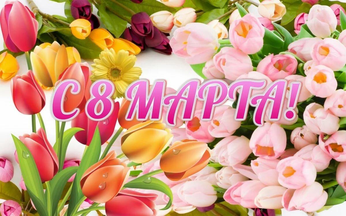 Куда сходить 8 марта вСанкт-Петербурге