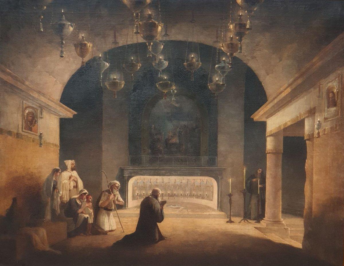 Выставка «Путь ксвятыне. Традиции паломничества врелигиях мира»
