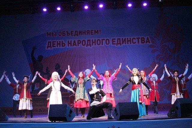 Концерт коДню народного Единства 2017