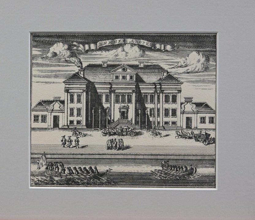 Выставка «Первый архитектор Петербурга»