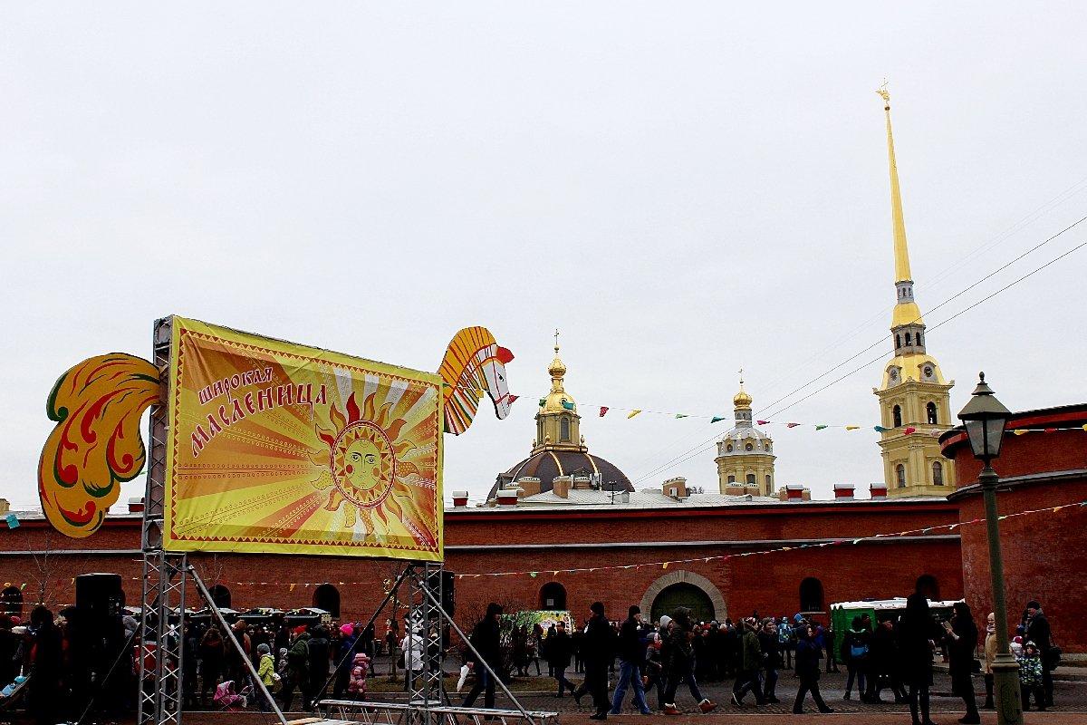 Праздник «Широкая Масленица» вПетропавловской крепости 2020