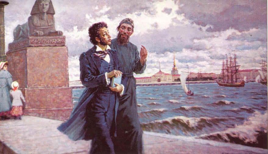 современная картинки пушкина в питере речица расположен тихом