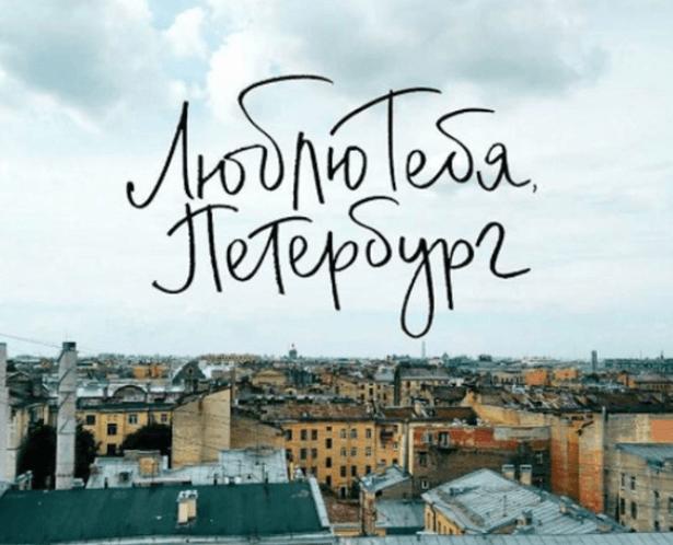 Топ-10 интересных событий ввыходные 28 и29 октября вСанкт-Петербурге