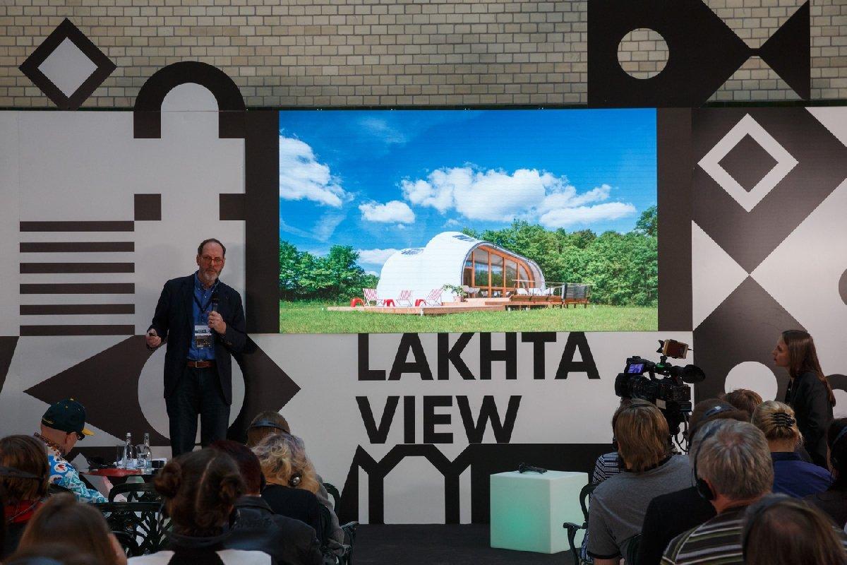 Седьмая сессия международного просветительского проекта LAKHTA VIEW.