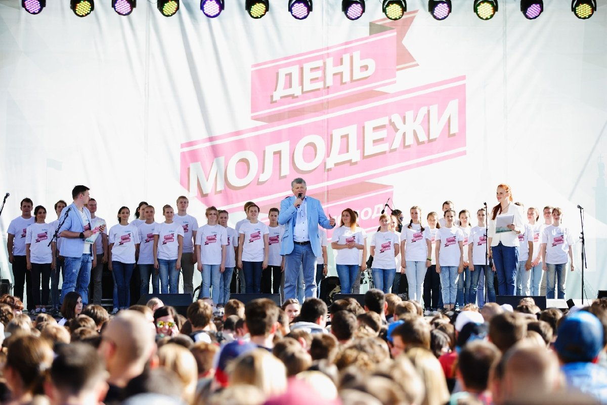 День молодежи вМосковском районе 2018