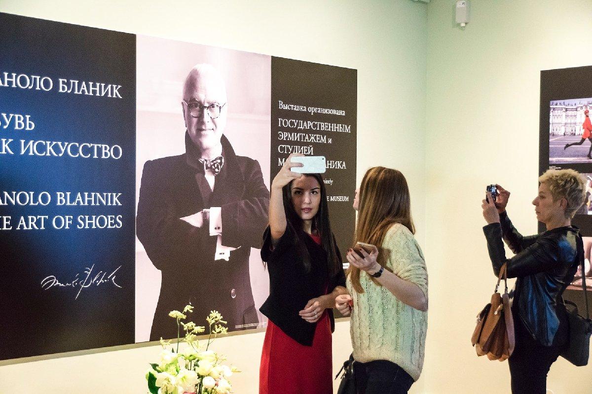 Выставка «Маноло Бланик. Обувь как искусство»