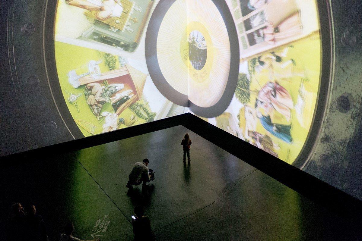 Выставка «БОСХ. Ожившие видения»