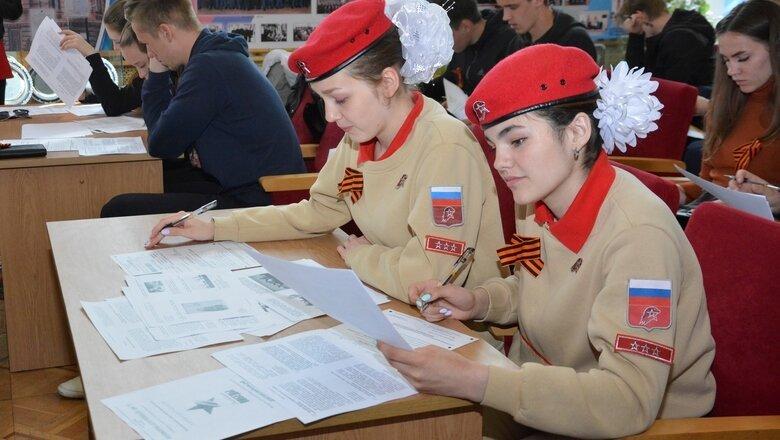 Диктант Победы вСанкт-Петербурге 2020