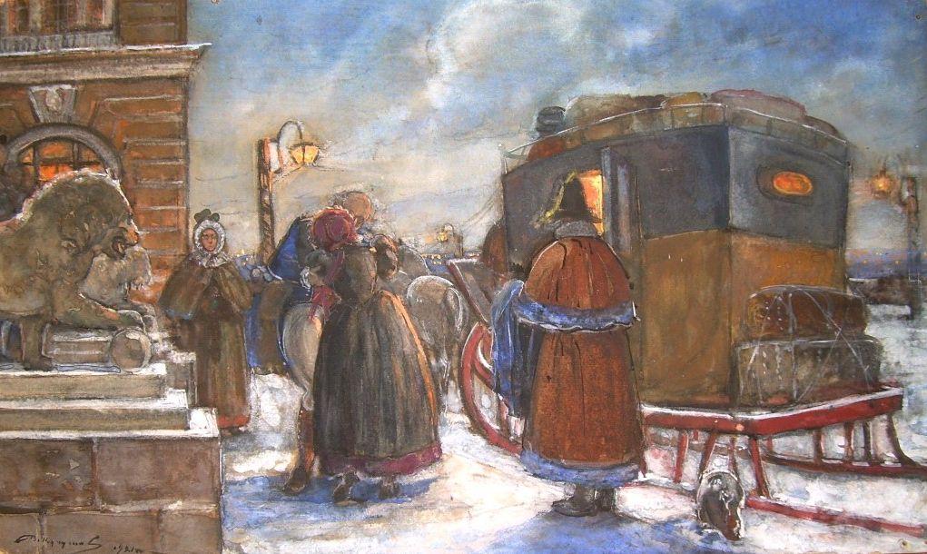 Выставка «Некрасов виллюстрациях русских исоветских художников»