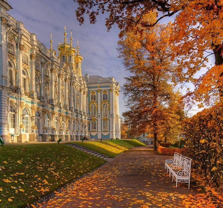 Осенний цикл лекций вмузее «Царское Село» 2019