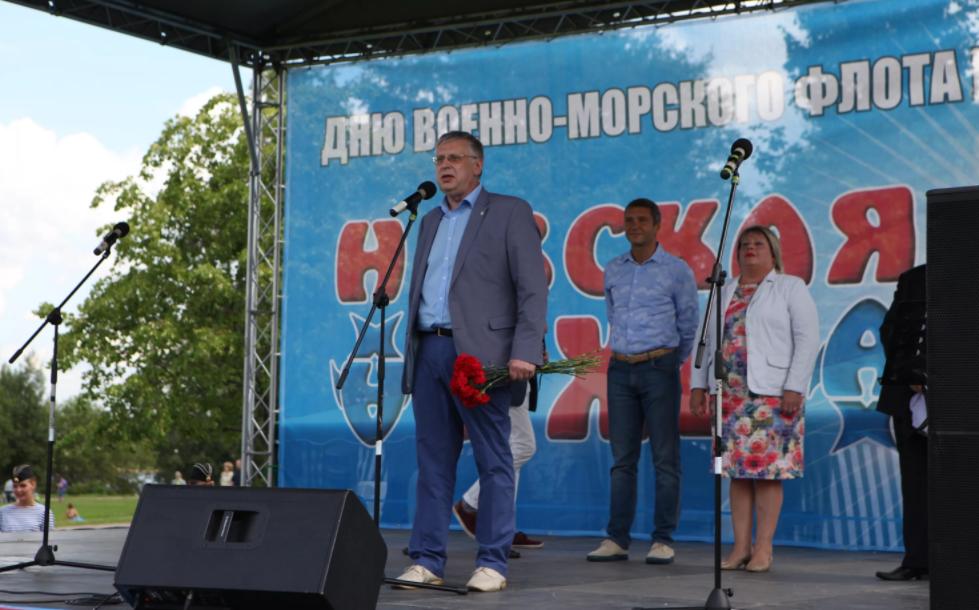 Праздник «Невская уха— 2017»