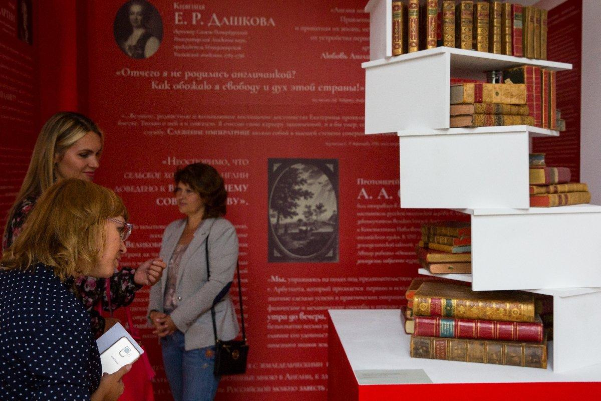Выставка «Английский вкус императрицы. Царское Село Екатерины Великой»