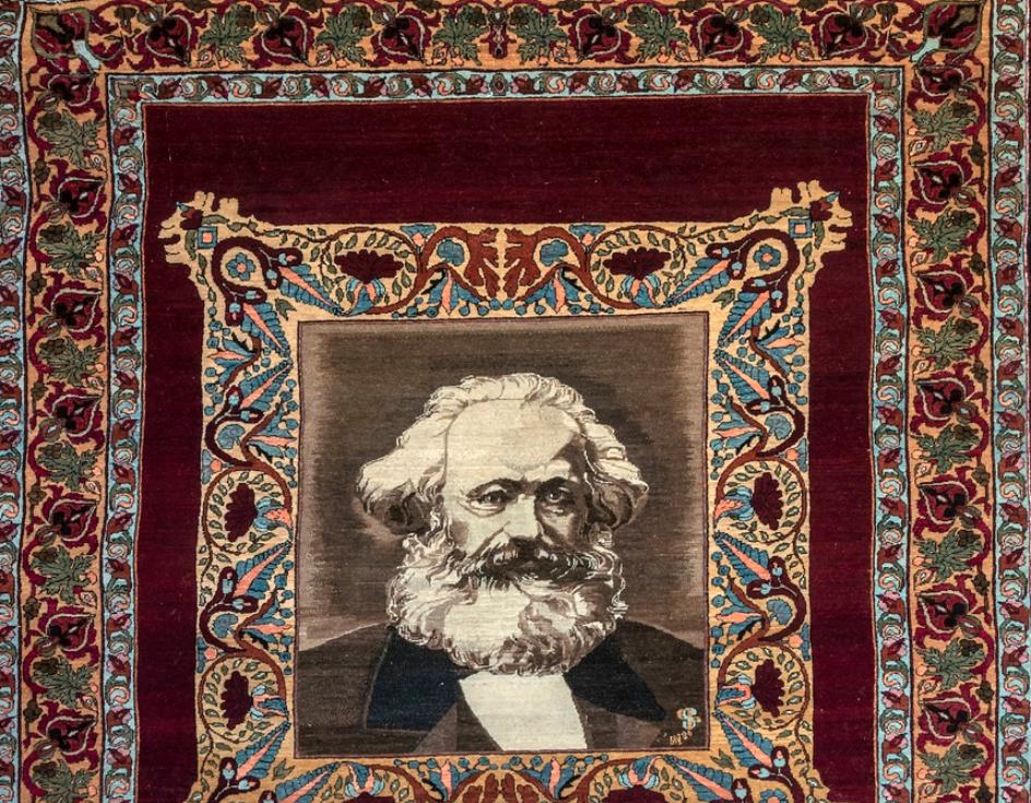 Выставка «Карл Маркс навсегда»