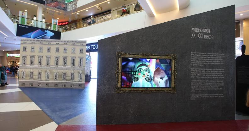Выставка-инсталляция «Эрмитаж вГалерее»