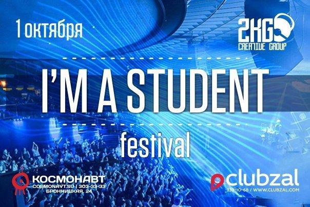 I'm AStudent Festival 2016