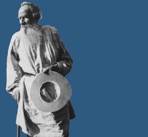 Выставка «TolstoYgeneration»